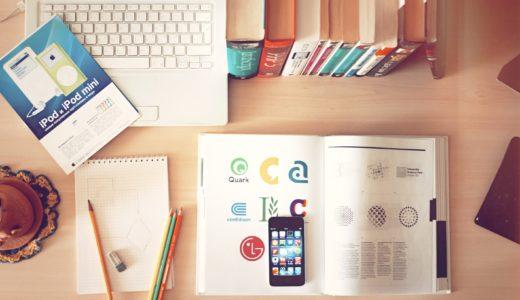 デスクの上に本とスマホとパソコン