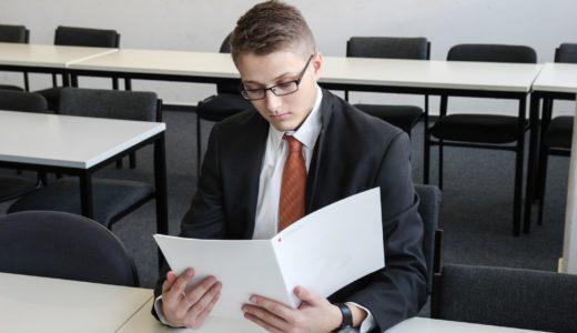 【体験談】転職の面接で絶対に聞かれる質問は1つだけです。