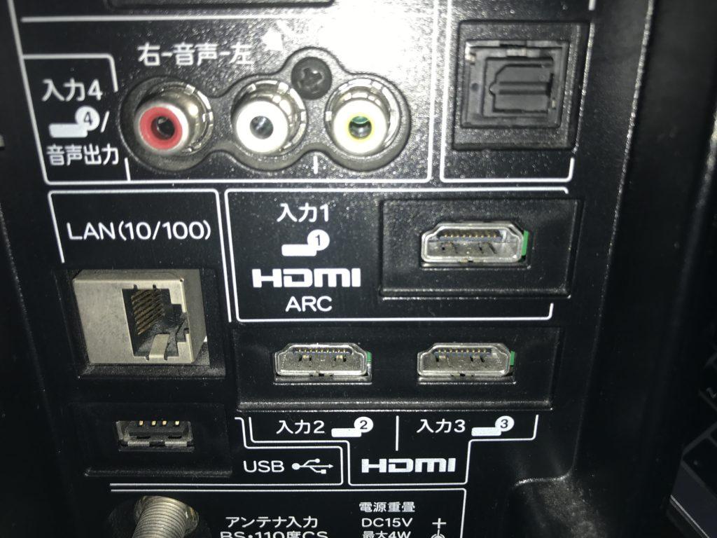 HDMIケーブル挿入口の画像